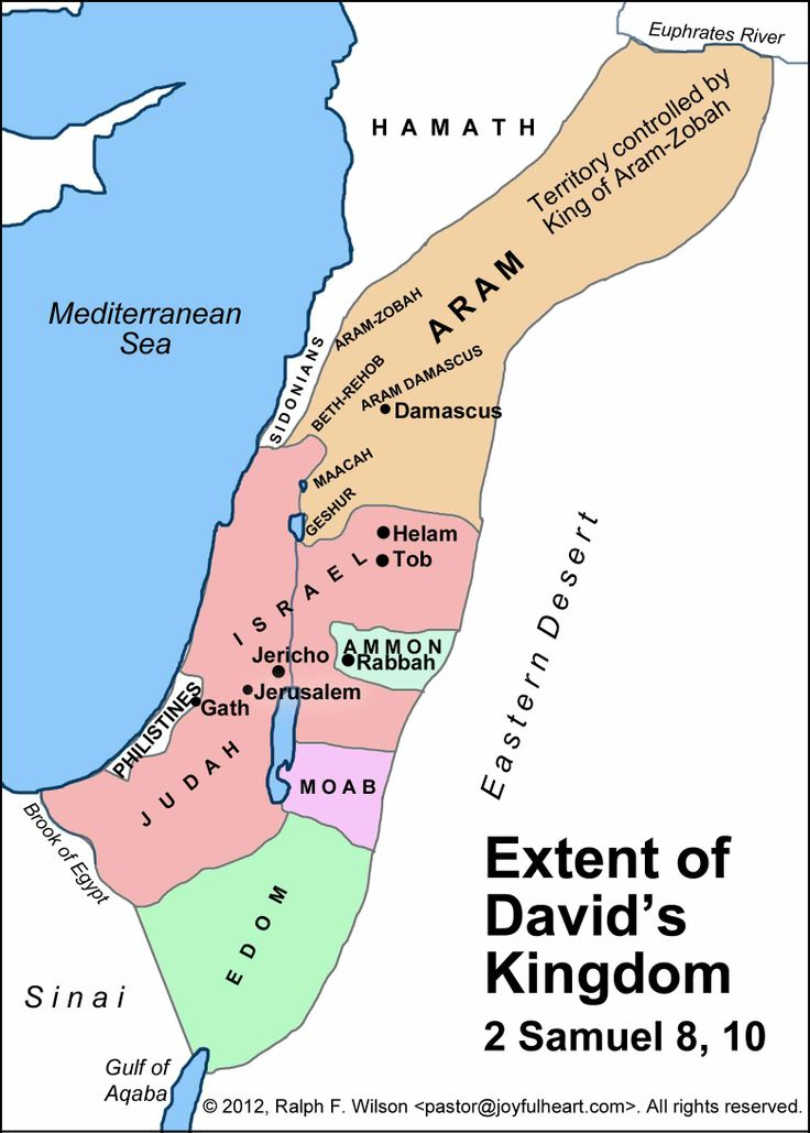 The extent of King David's Kingdom (2 Samuel 8, 10).
