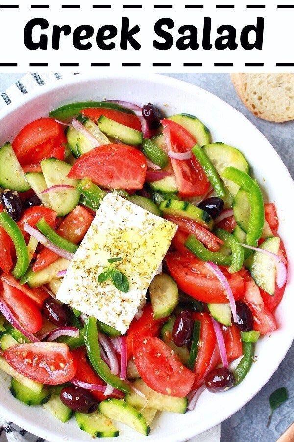 Greek Salad Recipe India