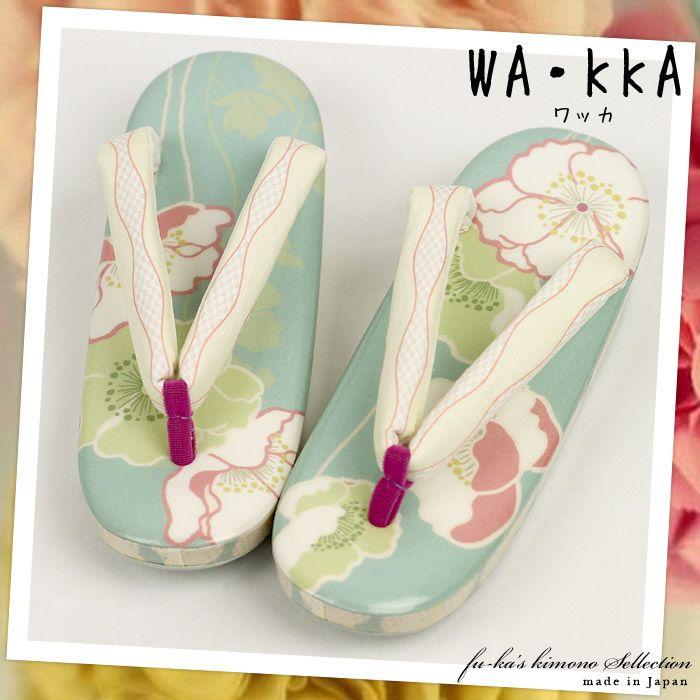 Tatsu涌 (green) [009-2] [kimono sandals sandals] [footwear] of [RCP] Fuka to Rakuten ★ Free Shipping fashionable Kyoto brand Wakka wakka sandals ● anemone: The Kimono of Fuka