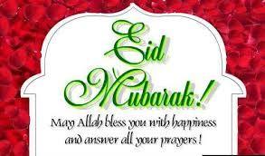 Eid Al-Fitr Id al-Fitr Eid ul-Fitr 2013 Greetings Wishes Quotes Wallpaper SMS | Malayalam Actress Photos Videos News http://mallufresh.blogspot.com/2013/08/eid-al-fitr-id-al-fitr-eid-ul-fitr-2013.html#.Uf-W6aw8nTI