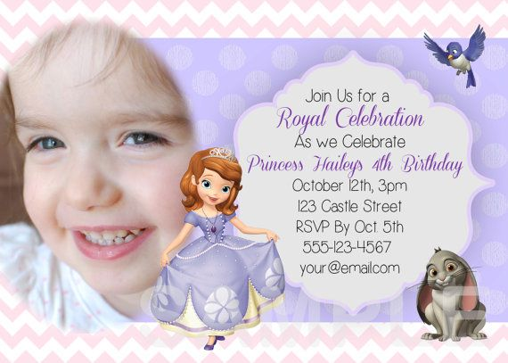39 best Sofia 1st invites images on Pinterest Birthday party ideas