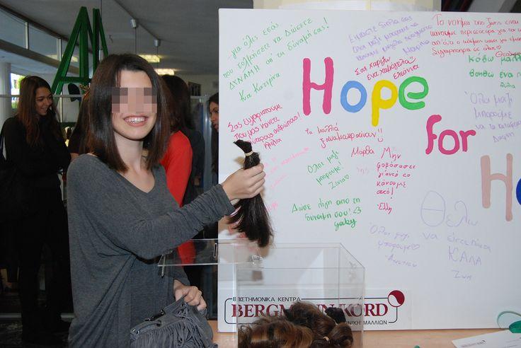 Πρόκειται για την πρωτοβουλία «Hope for Hair», δημιουργός της οποίας είναι η Bergmann Kord, η πρώτη κλινική μαλλιών στην Ελλάδα, που συνεχίζει να αποδεικνύει έμπρακτα την ευαισθησία της σε θέματα κοινωνικής ευθύνης.  http://tinyurl.com/pjl5y9l