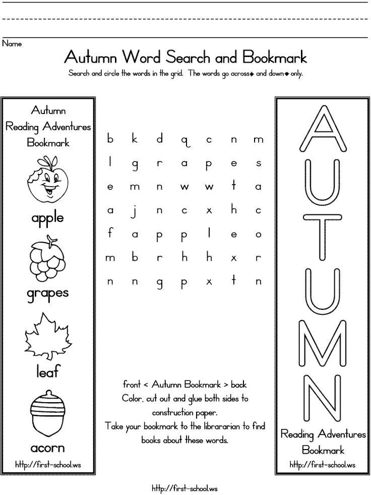 Cut, count, match and paste / Free printable   Pre-K Math ...