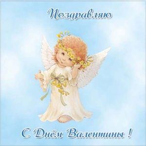 Букет в день ангела и именины 28 августа