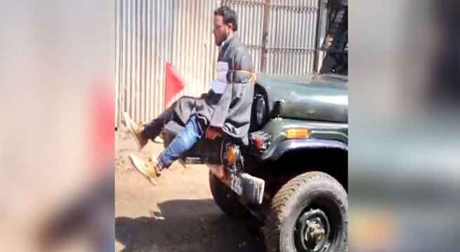 """Srinagar: The State Human Rights Commission (SHRC) of Jammu and Kashmir on Monday directed the state government to provide Rs. 10 lakh as """"compensation"""" to the civilian, Farooq Ahmad Dar, who was used as a human shield by the Army earlier this year. SHRC Chairman Justice Bilal Nazki..."""