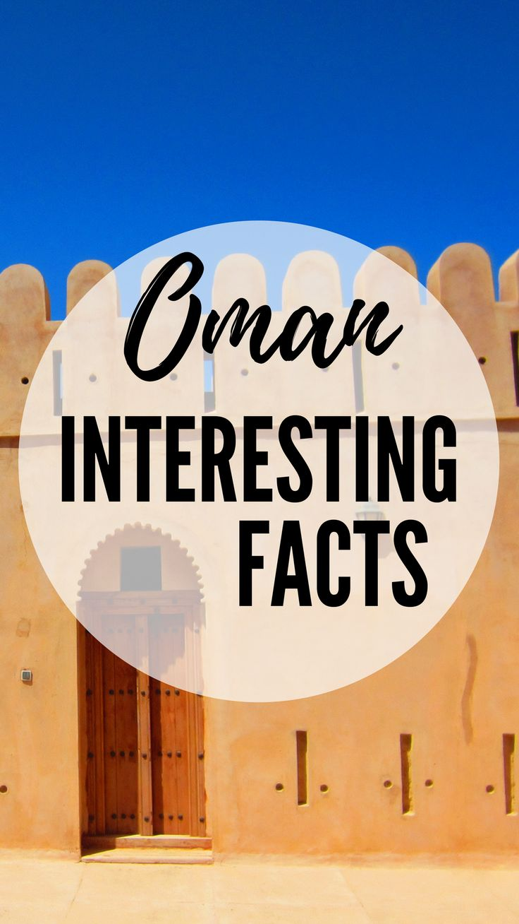 Interesting facts about Oman, country of Arab horses, outstanding hospitality, no Coca-Cola and best diving sites in the world! #travel #travelphotography #traveltips #interestingfacts #oman #omanmta #middleeast