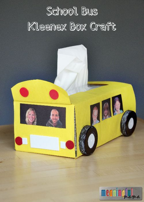 School Bus Kleenex Box Craft - Great Back to School Craft for Kids