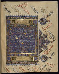 """This is the second of two title pages from the Surat Maryam, a chapter on the Virgin Mary found in the Qur'an. Mary is the only woman to have a chapter named after her. Unknown artist, """"Chapter 19 of Qur'an (Surat Maryam),"""" 15th century; Northern India"""