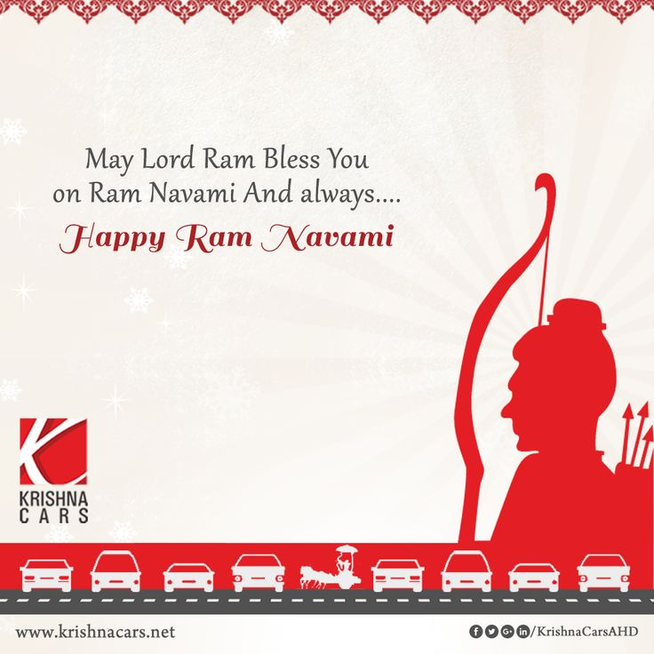 Here is the Hoping that your Life be brighten with the Divine Blessing of Lord Ram Happy Ram Navami  #RamNavami #UsedCarDealersInAhmedabad  #SecondHandCarsInAhmedabad  #PreOwnedCarsInAhmedabad  #UsedCarDealersinGujarat  #SecondHandCarsinGujarat  #PreOwnedCarsinGujarat  #BuyUsedCarInAhmedabad  #BuyUsedCarInGujarat  W:https://krishnacar.nowfloats.com/  M:9825030605