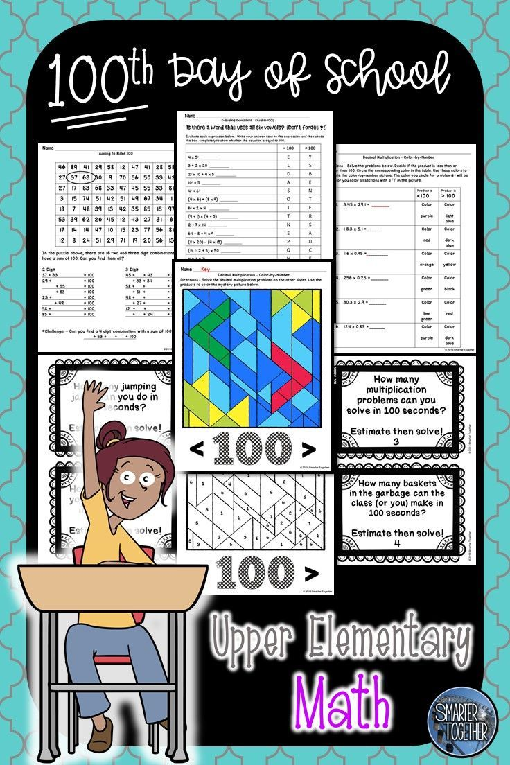 Looking For 100th Day Of School Ideas For Your Upper Elementary Students These Math Activities Wil 100 Days Of School Math Fraction Activities Math Activities