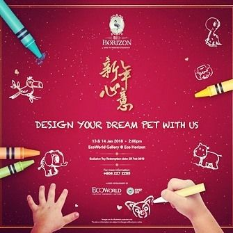 Celebrate the New Year with Eco Horizon and Design Your Dream Pet with Us!  Date:13 Jan 2018 (Sat)  Location:Ecoworld Gallery @ Eco Horizon Penang  #ecoworld #ecohorizon #design #dreampet #art #kids #drawing