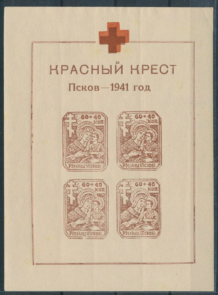 Russland Pleskau Rotes Kreuz 1942** rarer Block Michel 2 X I