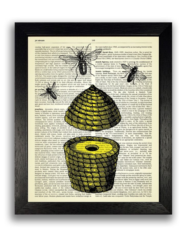 Vintage Bee Hive Art Print, Straw Bee Hive Poster, Gardener Wall Decor, Garden Wall Art, Home Room Decal, Gardening Gift, Garden Art Gifts by TopLondonPrints on Etsy https://www.etsy.com/listing/174395776/vintage-bee-hive-art-print-straw-bee