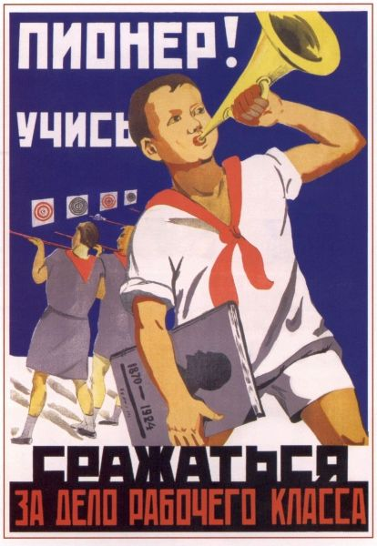 Pioneer! Learn to fight for the working class cause