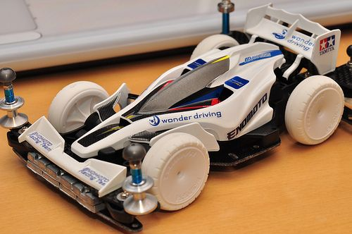 AR Chassis White | Mini 4WD Tamiya Marukai Pacific Market Gardena / Los Angeles Beautiful Southern California USA 310-464-8888
