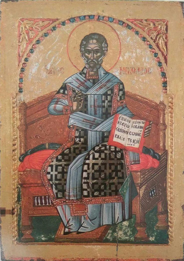 Αγιον Όρος, Ι. Μ. Αγ. Διονυσίου, Αγιος Νικόλαος (16ος αι.)