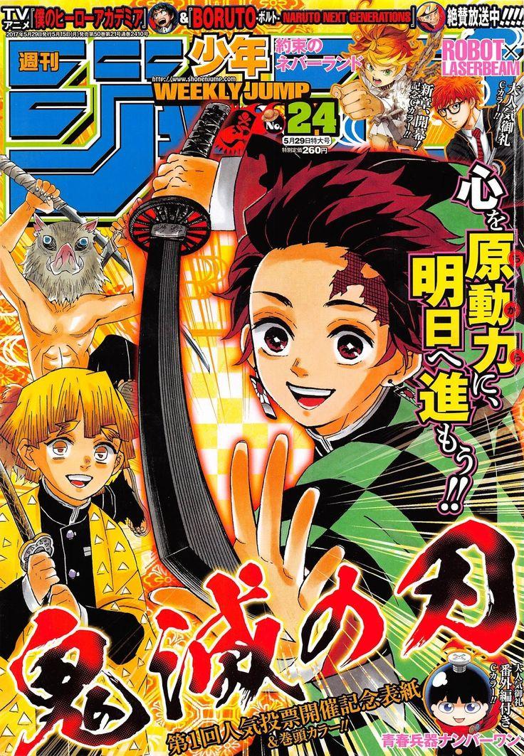 Portada Weekly Shonen Jump edición 24 del 2017.Ranking