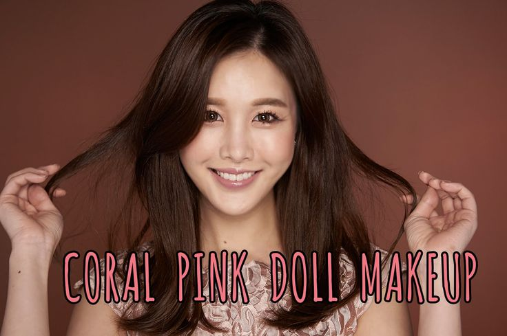 [박은지]Coral pink Doll Makeup 코랄 인형 메이크업 박은지