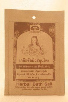 Khaokho Talaypu Herbal Bath Salt for Relaxing 25 G Thailand Product by Khaokho Talaypu. $6.99. -  Khaokho Talaypu Herbal Bath Salt for Relaxing. - Thailand product. - 25 g.