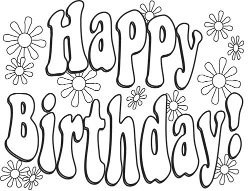 birthday coloring pages birthday colouring page printable pages