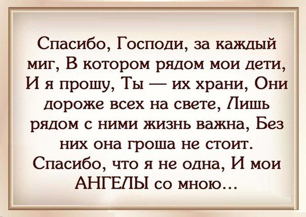 Женская психология | ВКонтакте