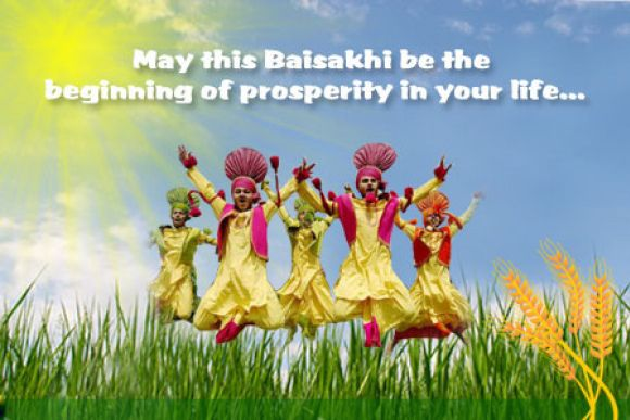 baisakhi essay in english