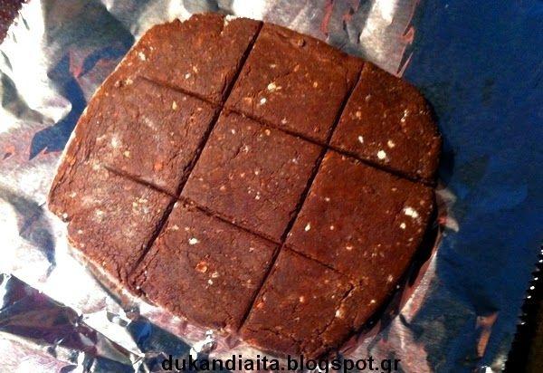 Όλα για τη δίαιτα Dukan: Σοκολάτα Ντουκάν