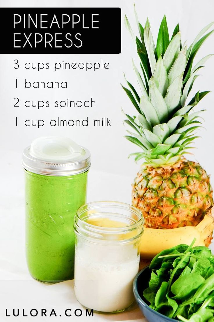 Pineapple Express!!! | Smoothies :) | Pinterest