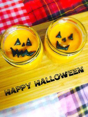 ミキサーで簡単☆ハロウィンかぼちゃプリン