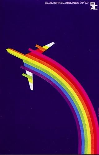 El Al travel poster
