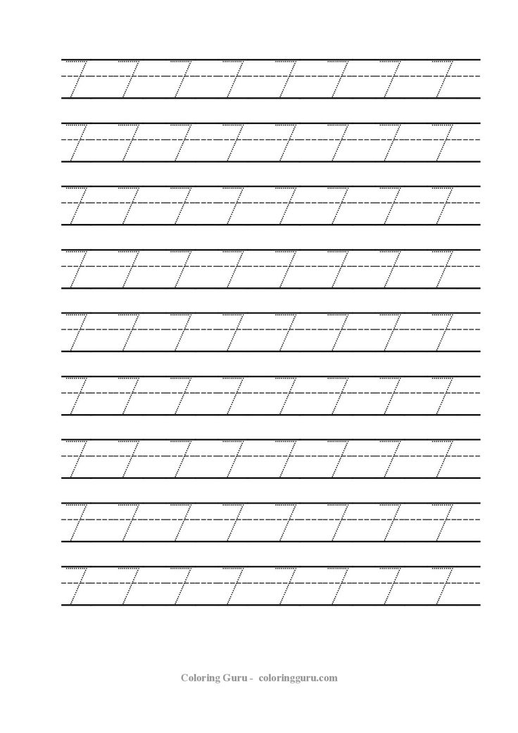 17 best images about number 7 worksheets on pinterest handwriting number worksheets and nu 39 est jr. Black Bedroom Furniture Sets. Home Design Ideas