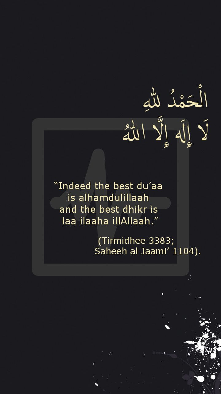 The best Dua and the best Dhikr (#Dhikr, #Hadith, #Note3 Lockscreen)