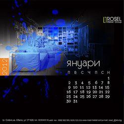 календари - butterfly-identity