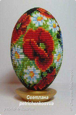Поделка изделие 8 марта День рождения Пасха Бисероплетение Яйцо сувенирное Жостовские мотивы Бисер Дерево фото 1