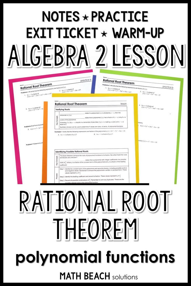 Rational Root Theorem Lesson Rational Root Theorem Algebra Lesson Plans Polynomials