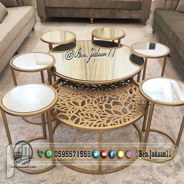 تفصيل طاولات قص ليزر Coffee Table Table Industrial Furniture