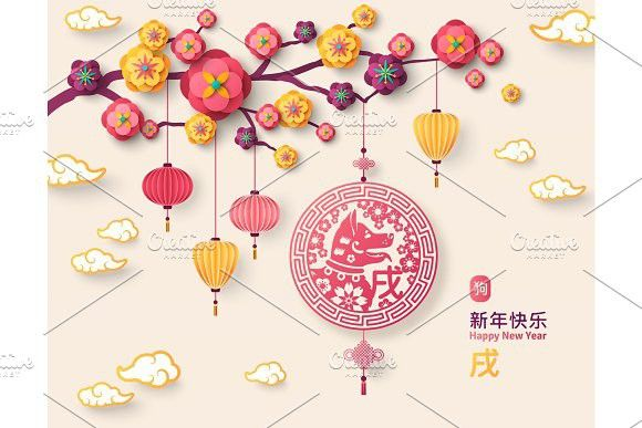 2018 chinese new year with dog emblem and sakura branch wallpaper wallpaper pinterest filing
