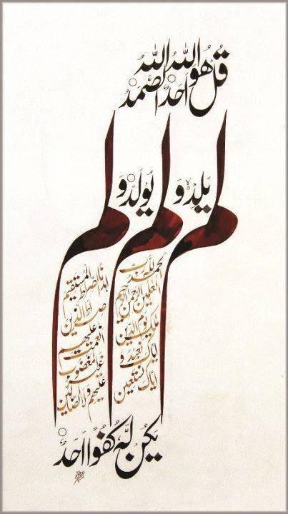 Images about آيات قرآنية on pinterest quran