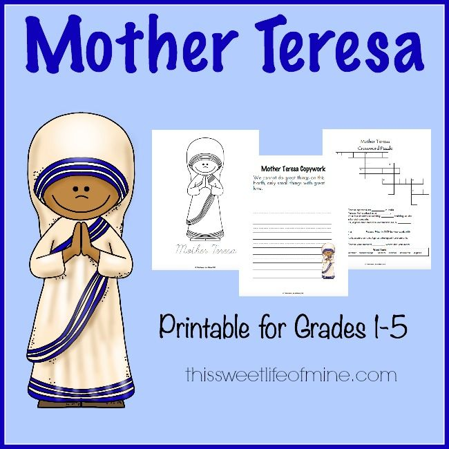 Mother Teresa Printable for grades 1-5 | thissweetlifeofmine.com