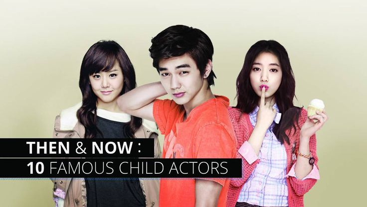 Then and Now: 10 Famous Child Actors | http://www.allkpop.com/article/2014/06/then-and-now-10-famous-child-actors