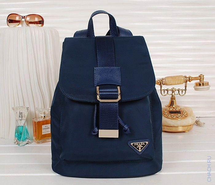 Рюкзак тканевый синего цвета Prada для женщин