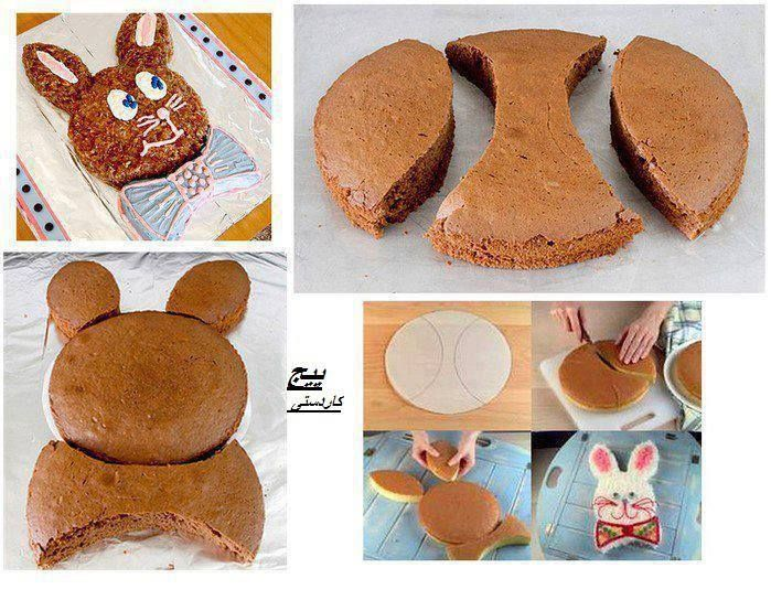 How to make a bunny cake from 2 rounds.