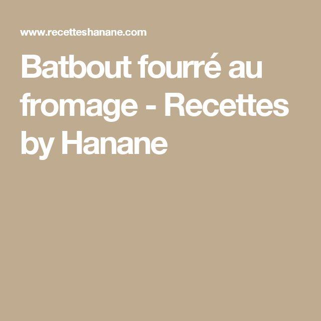 Batbout fourré au fromage - Recettes by Hanane
