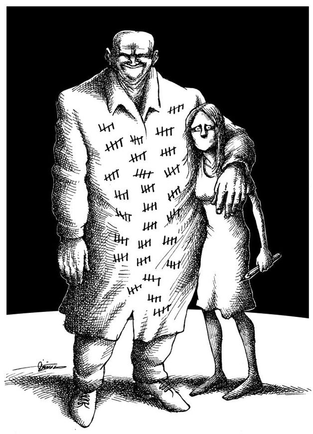 Mana Neyestani - women