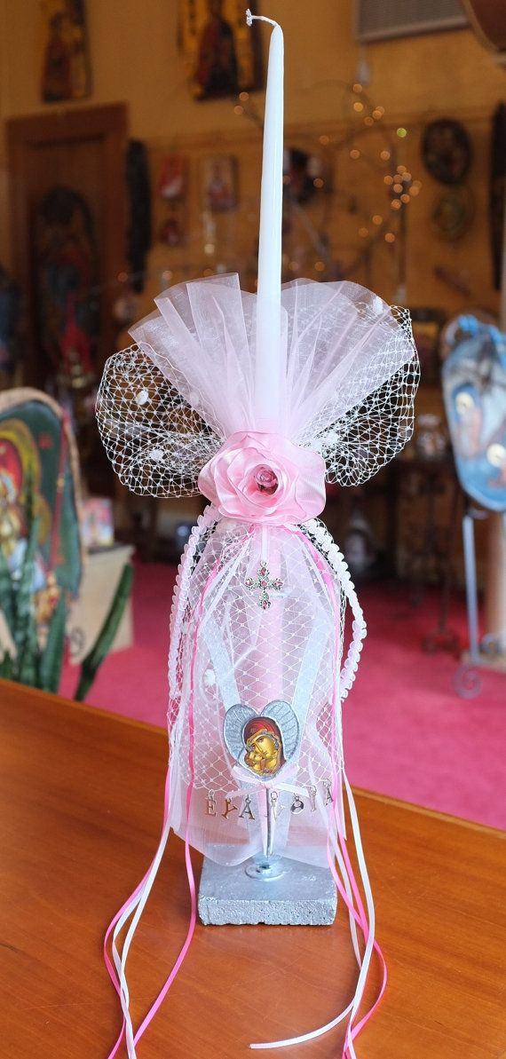 Pink 24 Candle for Baptism or Wedding decorated with by BYZANTINO