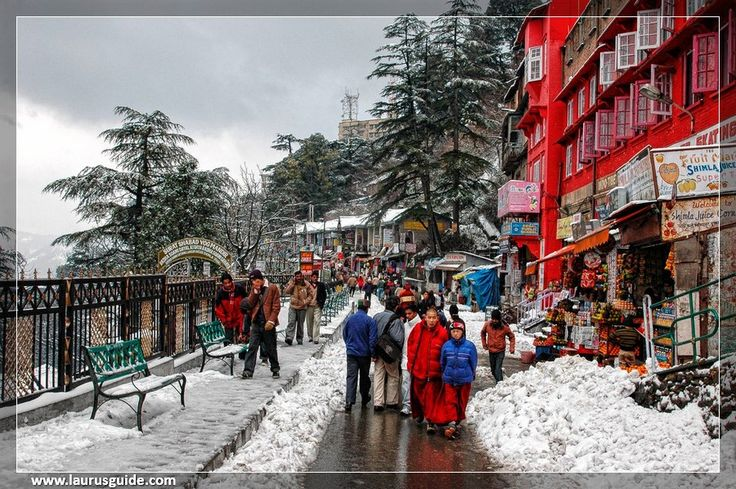 Lakkar Bazaar is a marketplace adjoining the Ridge in Shimla, India. Shops offer wooden articles targeted mainly at tourists. There is also a roller skating rink in Lakkar Bazaar. The state hospital known as Indira Gandhi Medical College and hospital is also adjoining to Lakkar Bazaar.