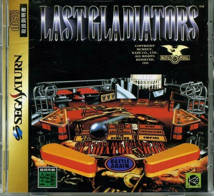 110.908: Sega Saturn Last Gladiators: Digital Pinball | video game | Console Games | Video Games | Online Collections | The Strong