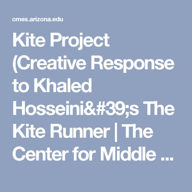 kite runner censorship Read this essay on the kite runner by khaled hosseini come browse our large digital warehouse of free sample essays get the knowledge you need in order to pass your classes and more only at termpaperwarehousecom.
