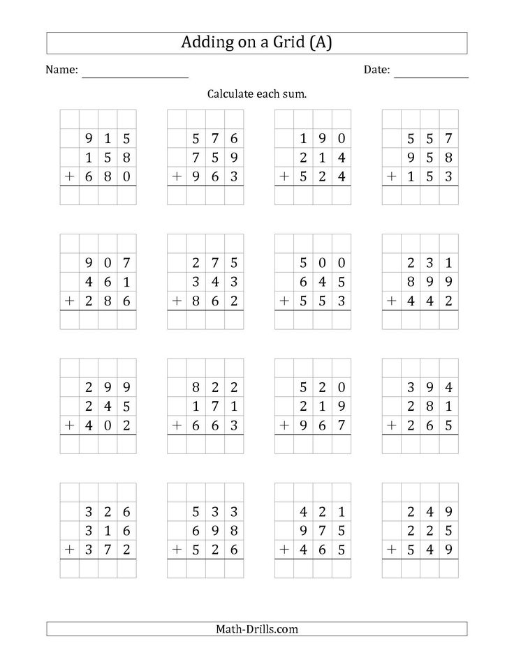538 best images about New Math Worksheet Announcements on – Three Number Addition Worksheets