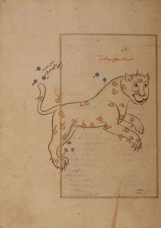 medieval period essay